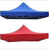 戶外廣告頂棚布四角四?3X3帳篷布加厚防雨頂布遮陽棚傘布雨篷布