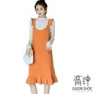 EASON SHOP(GW4364)韓版百搭純色荷葉邊長版OVERSIZE下襬魚尾針織連身裙洋裝女上衣服寬鬆長裙過膝裙