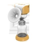 全館83折 孕之寶可充電電動吸奶器電動吸力大自動擠奶抽奶拔奶器產後非手動