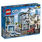 樂高積木LEGO 城市系列 60141 警察局