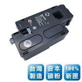 Fuji Xerox CT202264 台灣製日本巴川相容碳粉匣(黑色) CP115w/CP116/CM225b