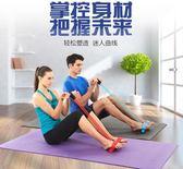 仰臥起坐拉力器健身器材家用運動用品減肚子瘦腰腳蹬拉力繩 新款