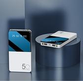 行動電源 充電寶大容量超薄小巧便攜手機通用移動電源快充閃充電池線【快速出貨好康八折】