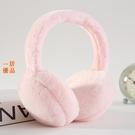 耳套耳罩 耳包 護耳罩 耳暖 耳朵套 耳捂 優一居