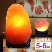 【鹽夢工場】鹽燈兩入組(玫瑰5-6kg|USB小聚寶盆)