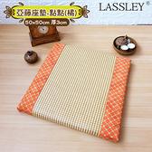【LASSLEY】50cm亞藤立體座墊-點點(高3cm薄墊)橘色