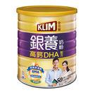 金克寧銀養奶粉高鈣DHA配方1.5kg【愛買】