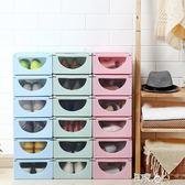 歐式鞋盒抽屜式自由組合加厚翻蓋鞋盒 E家人
