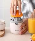 手动榨汁机 小型便攜式石榴壓榨器橙子橙汁檸檬手壓水果擠壓器【快速出貨八折下殺】