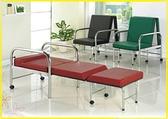不鏽鋼陪伴床/陪伴椅(寬70CM)
