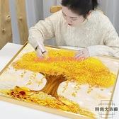 5d鑽石畫客廳滿鉆黃金滿地十字繡水晶自己手工貼畫【時尚大衣櫥】