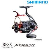 漁拓釣具 SHIMANO 19 BBX TECHNIUM FB C3000DXG 熱血版 (紡車捲線器)