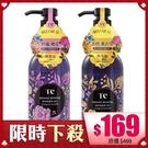 TC 麥蛋白燙染/迷迭香淨化/生命樹蓬鬆/咖啡因防落 洗髮精 500ml【BG Shop】4款可選