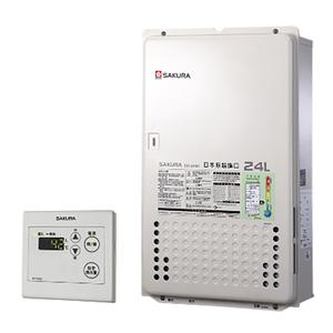 SH-2480(LPG/FE式)櫻花強制排氣瓦斯熱水器桶裝