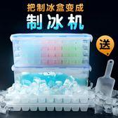 自制帶蓋制冰盒模型家用小做冰格的制作冷飲磨具大冰箱凍冰塊模具
