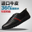 高爾夫球鞋男士防水牛皮運動鞋 無釘軟底真皮鞋 超輕透氣