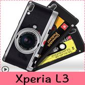 【萌萌噠】SONY Xperia L3 (5.7吋)  復古偽裝保護套 全包軟殼 懷舊彩繪 計算機鍵盤錄音帶 手機殼