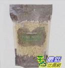 [COSCO代購] KIRKLAND SIGNATURE 松子豆 RAW PINE NUTS 680公克(G) _CA999442