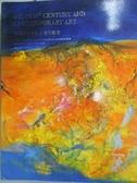 【書寶二手書T4/收藏_YDP】中國嘉德2019春季拍賣會_亞洲二十世紀及當代藝術_2019/3/30