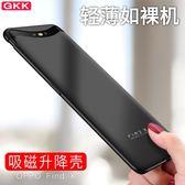手机壳 GKK oppo find x手機殼