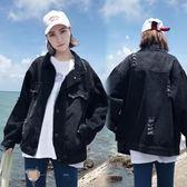 牛仔外套 黑色牛仔外套女2018春秋新款韓版寬鬆破洞bf風短款學生復古上衣潮