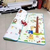 寶寶爬行墊折疊薄款野餐便攜墊