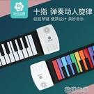 兒童電子琴初學者多功能手捲鋼琴寶寶摺疊便攜式音樂玩具女孩樂器 快速出貨YJT