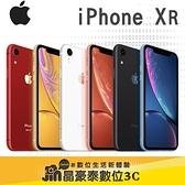 預購中 iPhone XR  64G 6.1吋 台南 晶豪野數位3C 請先詢問貨況 免卡分期