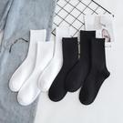襪子男士長襪黑色長筒純棉底高筒