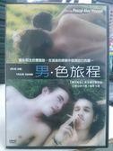 挖寶二手片-G09-048-正版DVD*電影【男色旅程】-亞歷山卓卡歷*維果卡歷*安娜斯戴莫斯特