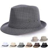 中老年人男帽子春秋天老人亞麻禮帽夏天爸爸防曬爺爺爵士帽遮陽帽