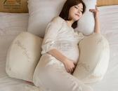 孕婦U型枕枕頭枕側睡臥枕托腹多功能抱枕懷孕期睡覺墊子U型枕 俏女孩