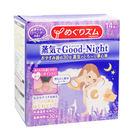 花王 Good-Night蒸氣舒緩減壓肩頸熱敷貼-薰衣草香(14枚入) 限購1