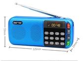 SAST/先科 N28收音機老人便攜式老年迷你袖珍可充電fm廣播半導體【免運】