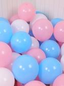 婚慶用品結婚裝飾用品女方婚房布置婚慶婚禮派對場景生日氣球批發100個裝 易家樂