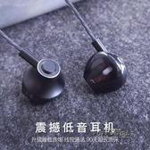 通用耳機入耳式蘋果OPPO華為小米vivo男女生重低音線控帶麥   泡芙女孩輕時尚