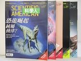 【書寶二手書T1/雜誌期刊_JHD】科學人_197~202期間_5本合售_恐龍崛起