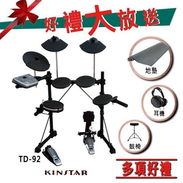 電子鼓 TD-92 電子鼓 為 TD-90 後繼機種