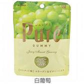 KANRO 甘樂~Pure鮮果實軟糖 白葡萄(1包入)【小三美日】原價$55