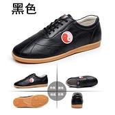 太極鞋 真皮太極鞋軟牛皮練功鞋武術鞋平底單鞋本命年紅皮鞋大碼 快速出貨