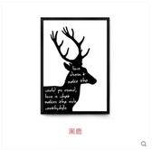 装饰画 北歐客廳沙發背景裝飾畫臥室壁畫現代簡約風格掛畫玄關餐廳墻畫  8號店WJ