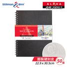 『ART小舖』Stillman&Birn ALPHA系列手繪速寫本150g 白色中紋 圈裝 22.9x30.5cm 單本