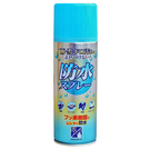 日本 PINOLE 防水噴霧(氟素型) 420ML【七三七香水精品坊】