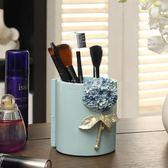 筆筒 創意時尚可愛小清新化妝刷筆筒辦公室桌面收納盒商務禮品 俏女孩