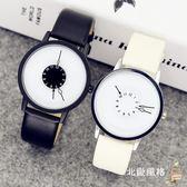 正情侶錶韓簡約休閒大氣原宿男女中學生創意手錶男個性概念情侶手錶一對