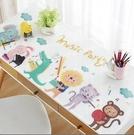 貼紙 書桌墊防水pvc學生學習作業寫字臺墊課桌桌面護眼桌布兒童家用TW【快速出貨八折鉅惠】