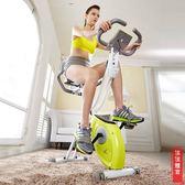 健身車 韓版家用健身車x-bike動感單車靜音室內折疊自行車有氧運動器材T
