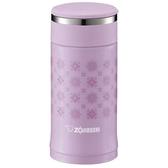 ZOJIRUSHI 象印 迷你型可分解杯蓋不鏽鋼真空保溫杯 珍珠紫200ml