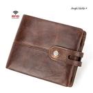 真皮短夾-高質感大容量防RFID潮男皮夾錢包 AngelNaNa (SMA0295)
