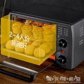 220V干果機家用食品烘干機水果蔬菜寵物肉類食物脫水風干機電烤箱WD 晴天時尚館